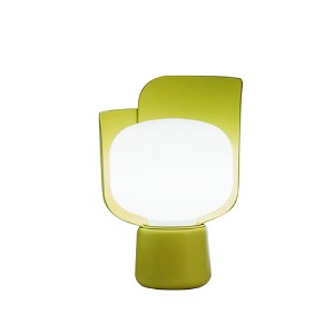BLOM TABLE LAMP - YELLOW