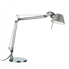 TOLOMEO TABLE LAMP - ALUMINIUM